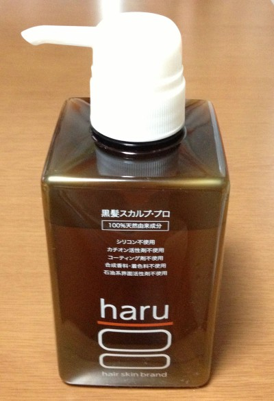 haru_shmpoo0